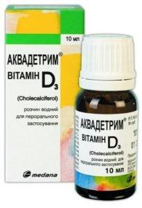 Признаки передозировки витамина д