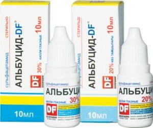 альбуцид против насморка