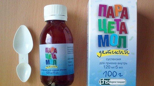 парацетамол для грудничков