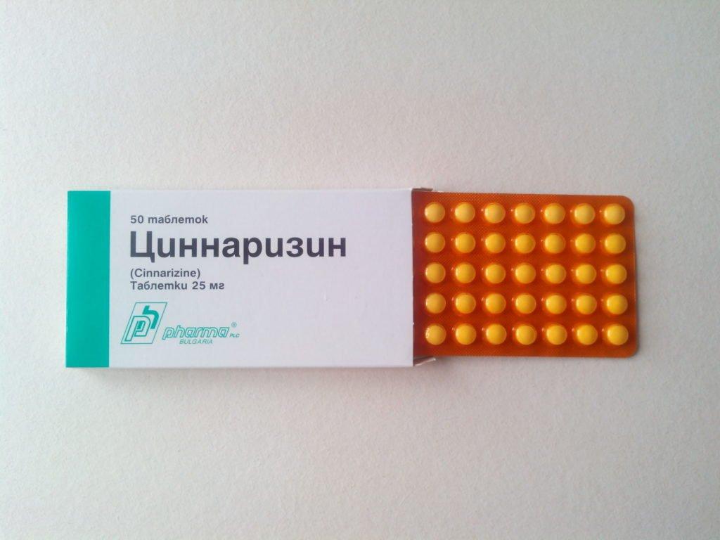 Циннаризин для новорожденных