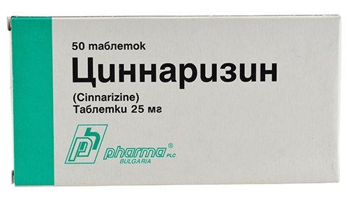 Циннаризин для младенцев