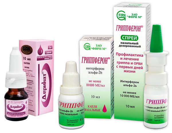 деринат и гриппферон для детей