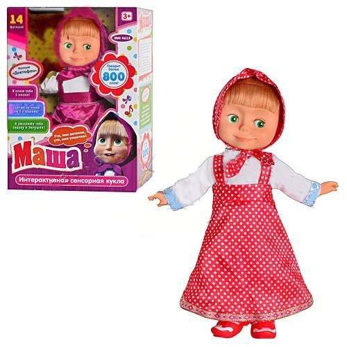 интерактивная кукла маша описание