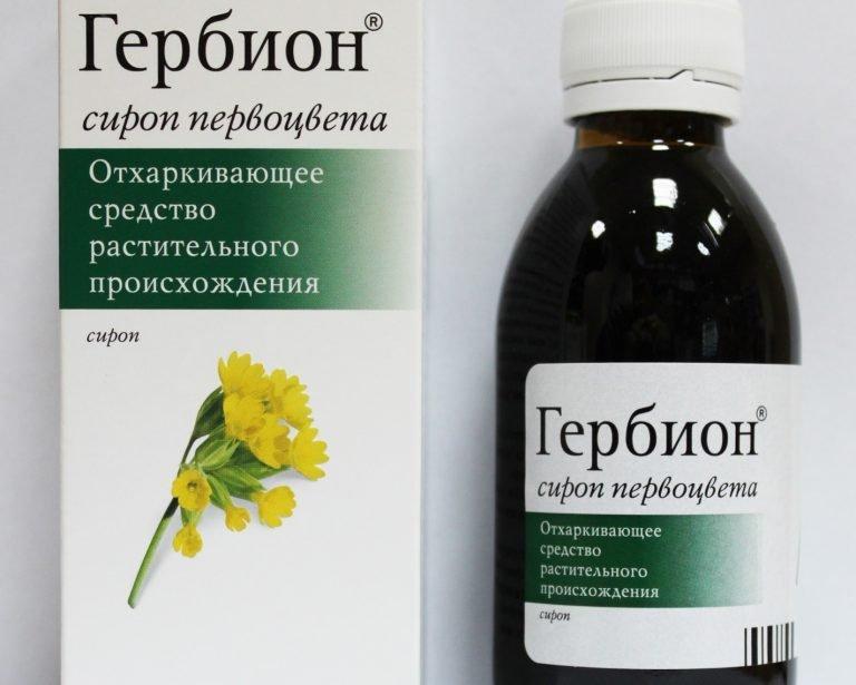 гербион в период лактации