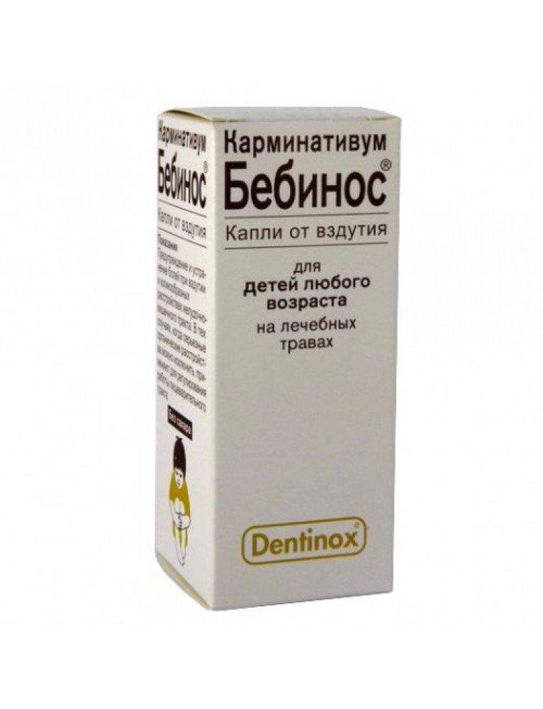 бебинос - средство от кишечных инфекций у младенцев