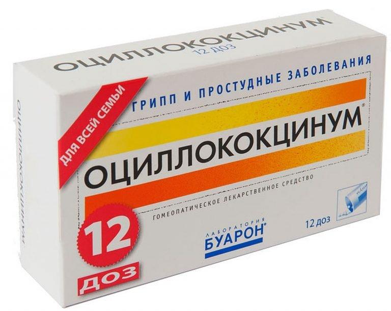 оциллококцинум - лекарство от ОРВИ